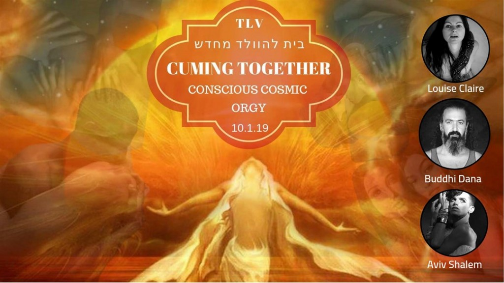 Cuming-Together-conscious-cosmic-orgy